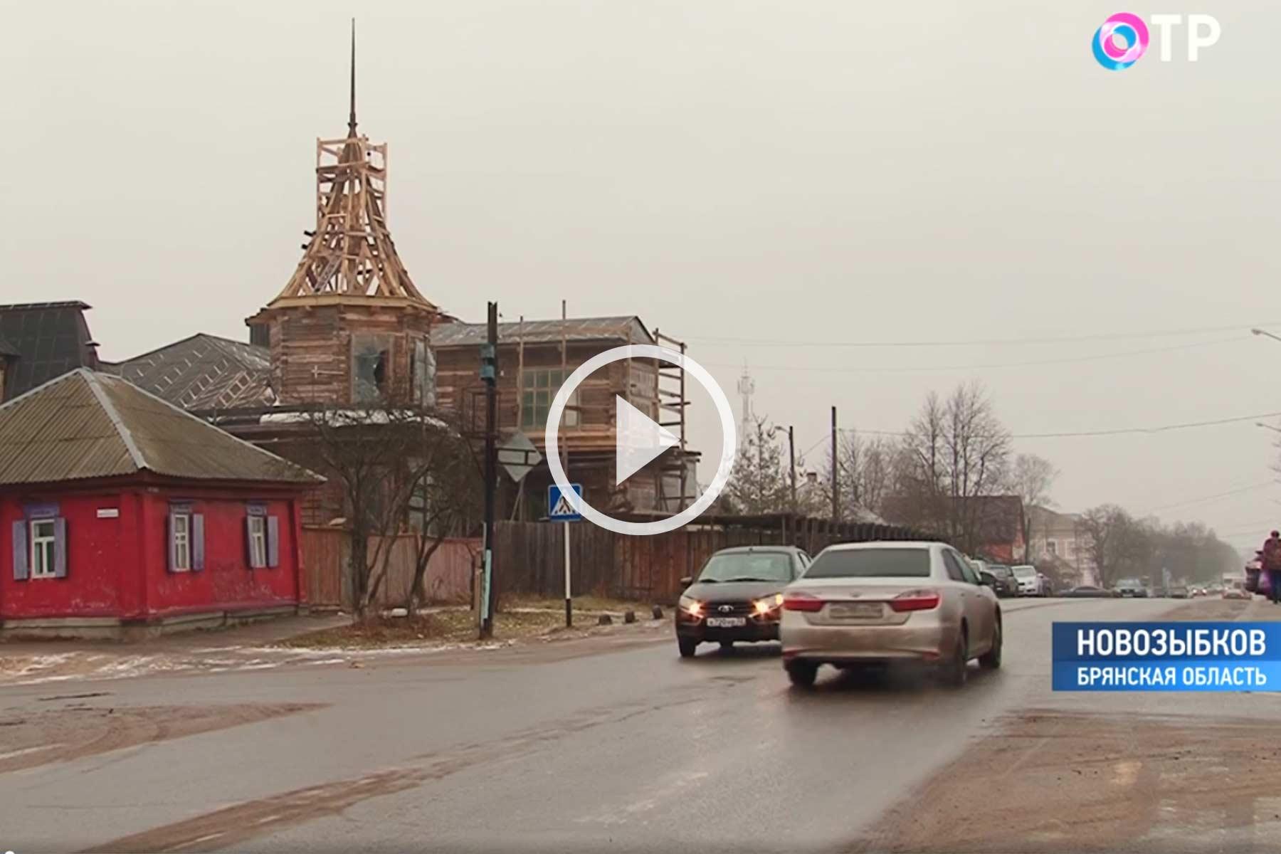 В Брянской области под угрозой оказалась реставрация особняка XIX века