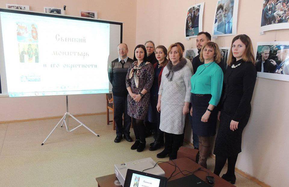 Презентация экскурсионного маршрута «Свенский монастырь и окрестности».