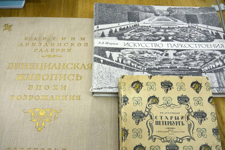 Презентация личной книжной коллекции архитектора В.Н. Городкова, переданной в дар Брянской областной научной библиотеке