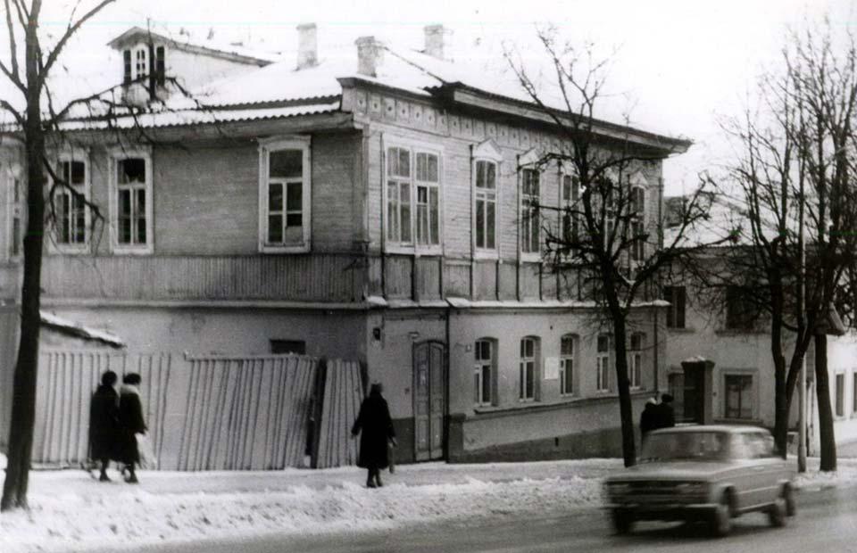 Ул. Фокина, д. 14. Фото Ф. С. Исайчикова. 1980-е гг.