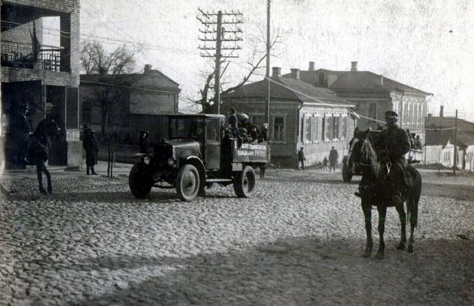 Ул. Фокина, д. 14. Фото из коллекции Ф. С. Исайчикова. 1930-е гг.