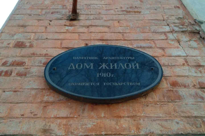 В Бежицком районе Брянска разрушается памятник архитектуры