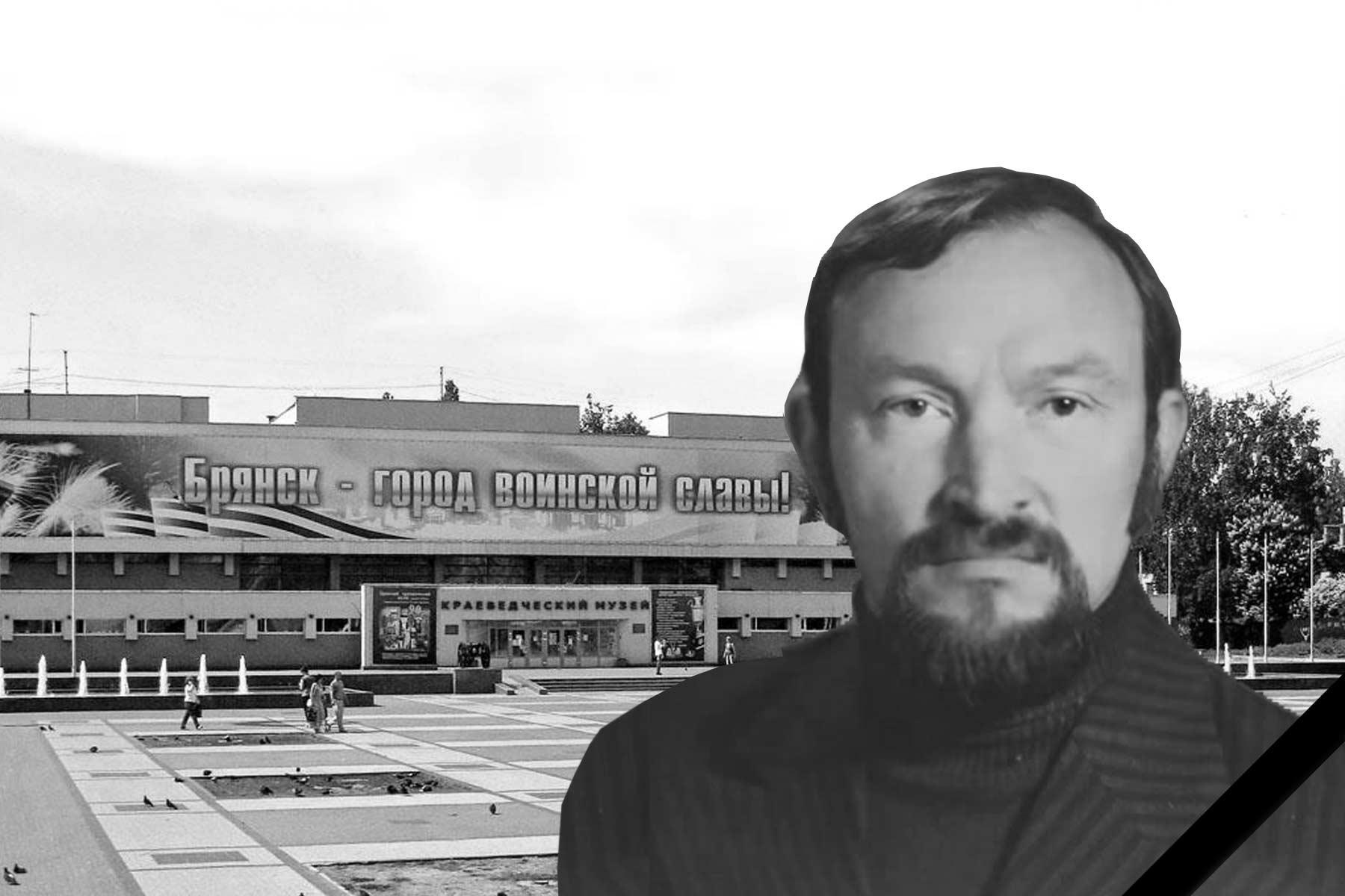 Памяти архитектора А. А. Зеленова (1942-2019 гг.)