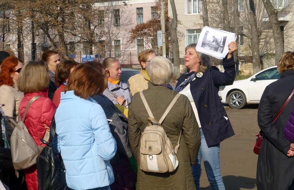 Экскурсия «Портал в начало XX века: по Вокзальной и Парковой». 19 октября 2019 г.