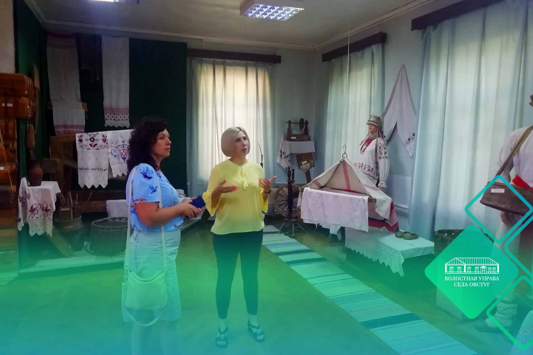"""Новости проекта """"Волостная управа как центр жизни села Овстуг"""""""