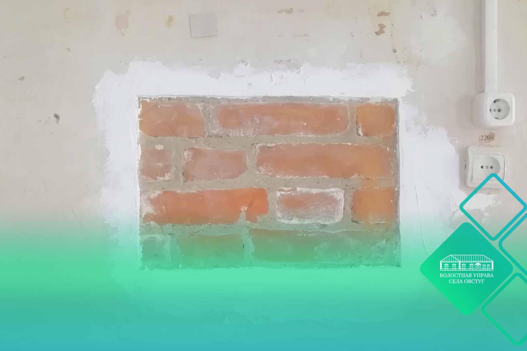 В волостной управе села Овстуг производится оформление кирпичной кладки