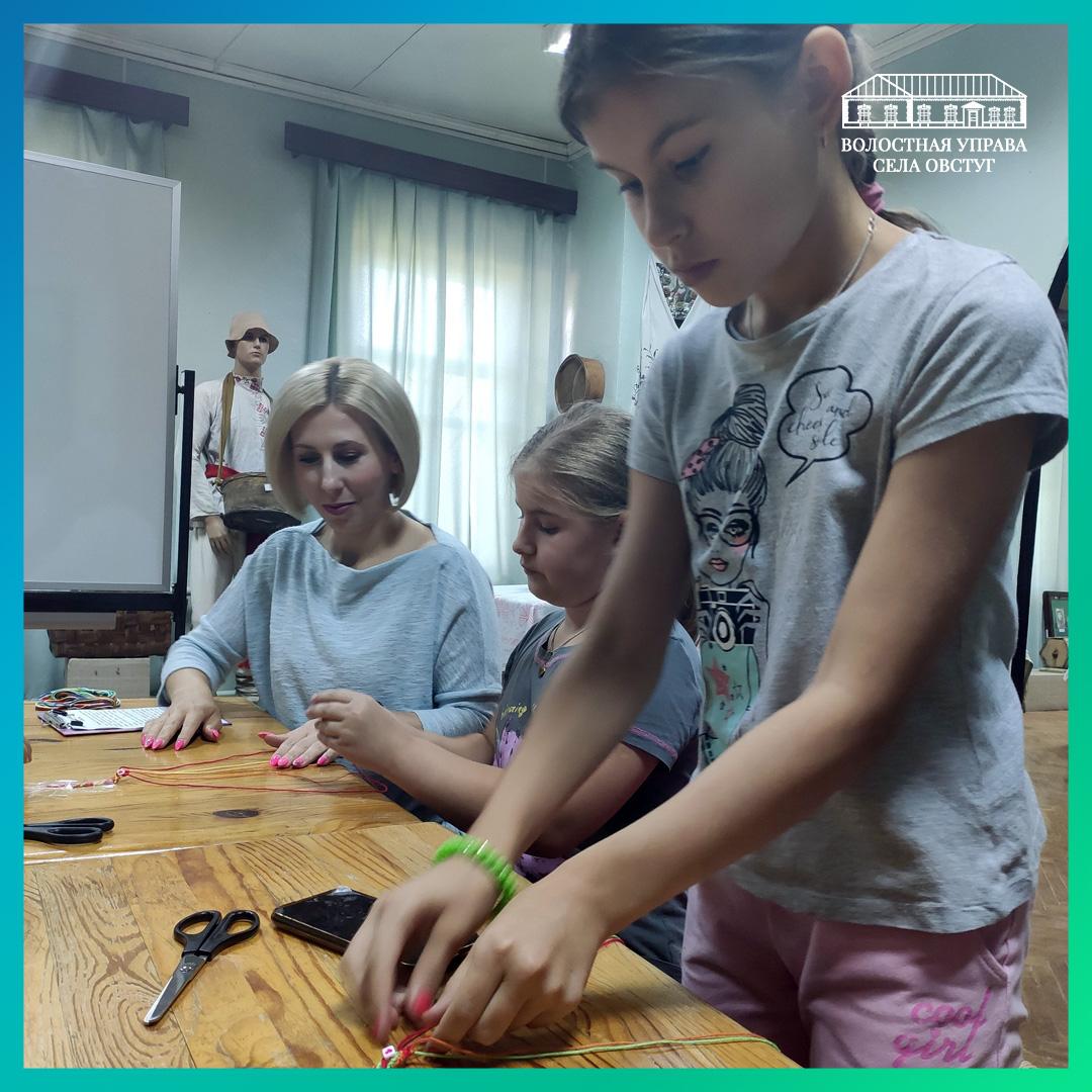 В волостной управе Овстуга прошёл новый мастер-класс