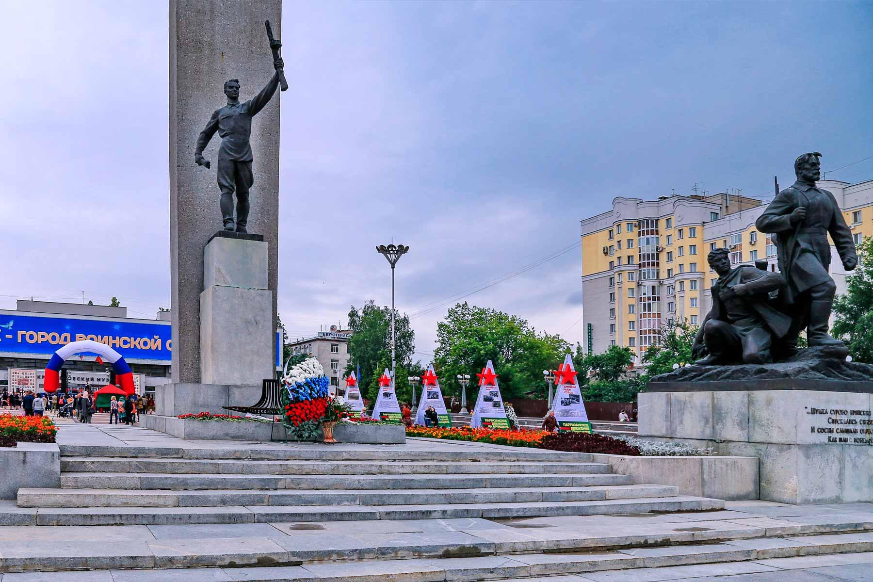 В Брянске на Площади Партизан вандалы изуродовали монумент воинам и партизанам Великой Отечественной.