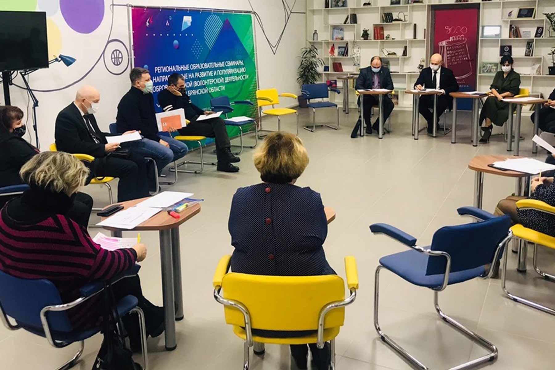 В Брянске обсудили вопросы увековечения памяти павших