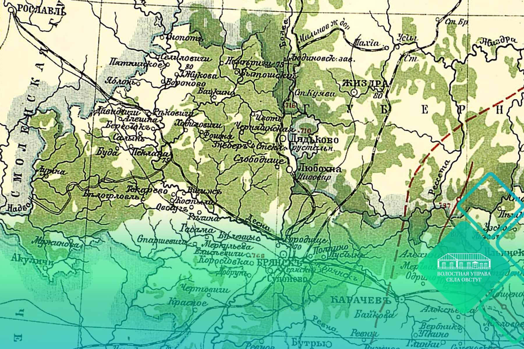 Экспозицию музея истории села Овстуг обновит историческая карта