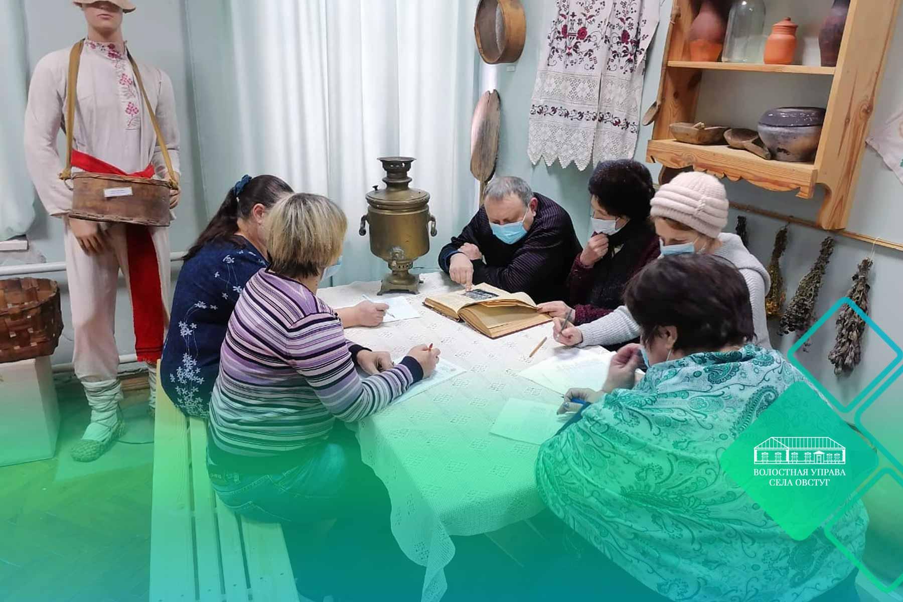 В здании волостной управы Овстуга прошёл совет старожилов