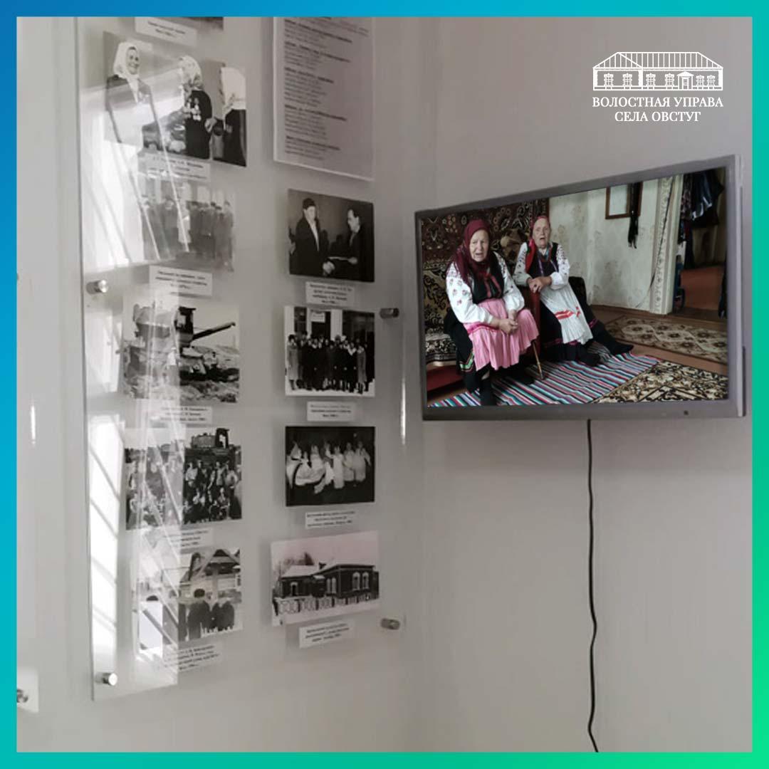 В музей истории села Овстуг приходят новые технологии