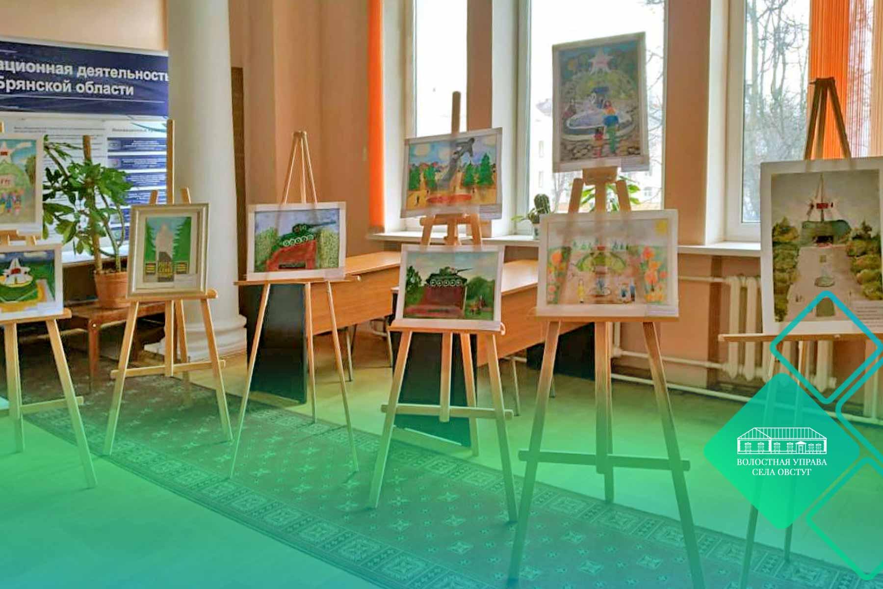 """11 марта откроется выставка творческих работ """"Исторический ландшафт"""""""