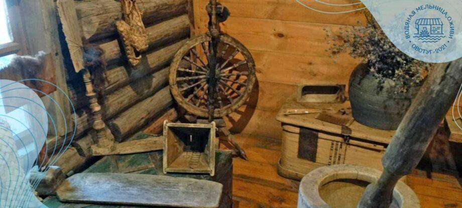 """Ищем предметы деревенского быта для проекта """"Водяная мельница, оживи"""""""