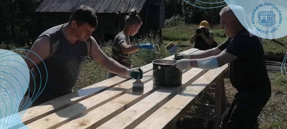 Продолжаются работы по восстановлению овстугской водяной мельницы