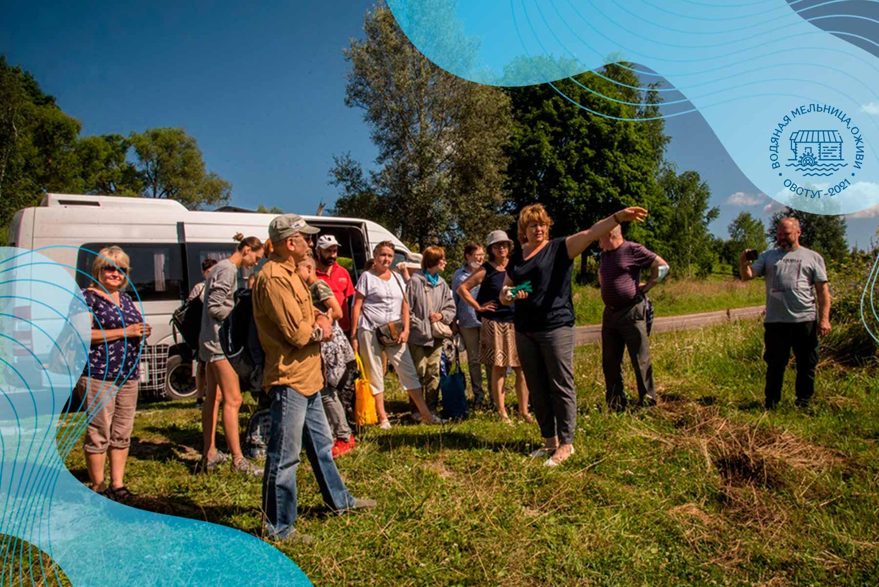 Брянские добровольцы и учителя помогают «оживить» водяную мельницу в Овстуге